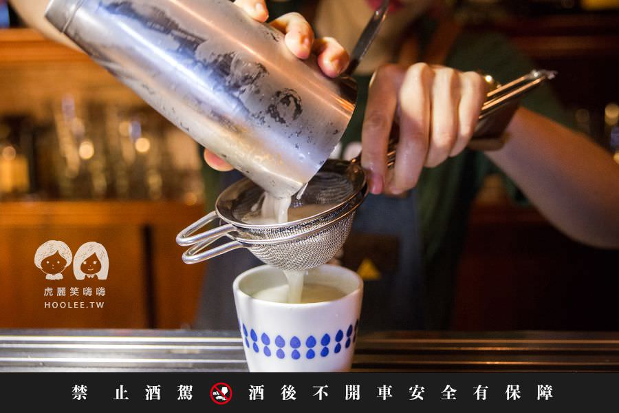 六ROKU日本頂級琴酒 六ROKU體驗月 酒吧賞櫻去 TCRC 台南老屋酒館 鳥語花香 NT$350