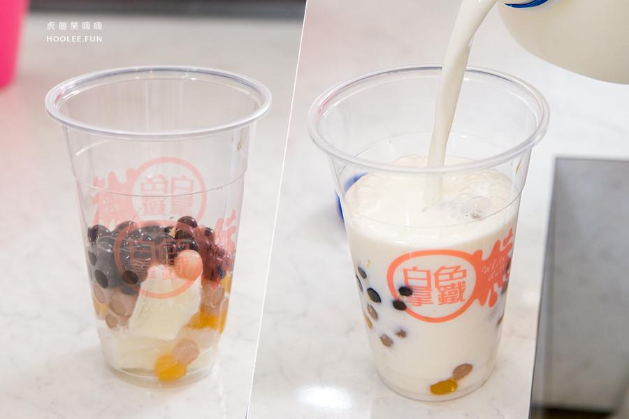 白色拿鐵 高雄 鳳山 綜合拿鐵 (波霸+芋頭) NTD50