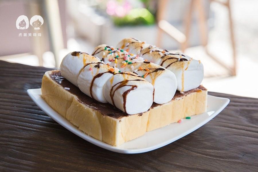 秘密基地 高雄 三民區 咖啡 早午餐 棉花糖厚片(巧克力) NTD70 +煉乳NTD10