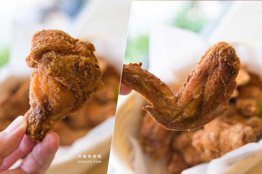 歐利維亞 餐廳 高雄 苓雅 酥炸獨家香料雞翅(4翅4腿)NTD200