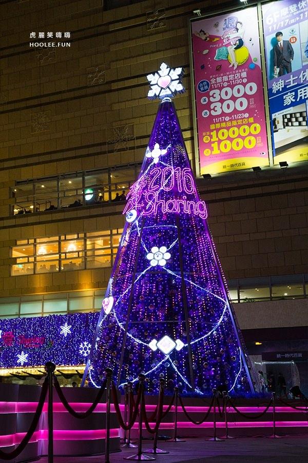 高雄 夢時代 愛.Sharing 2016 聖誕節 1F時代廣場 聖誕樹