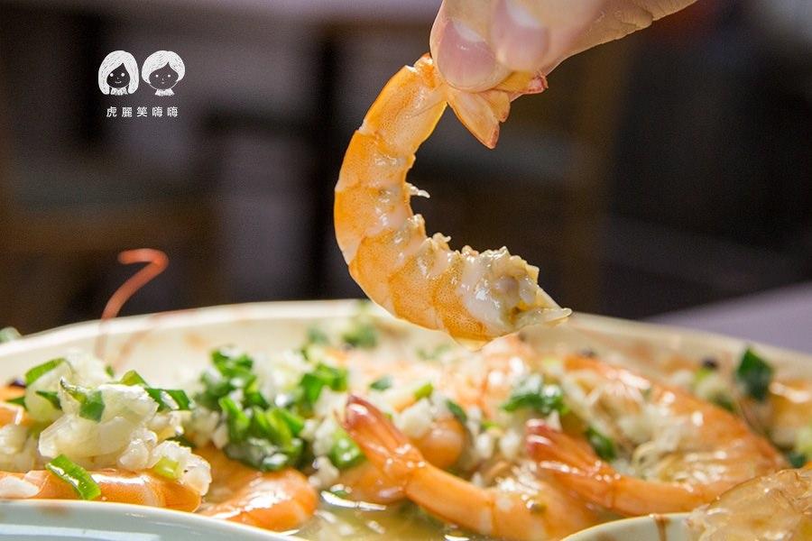 魚記海鮮粥 高雄左營 蒜味鮮蝦 NTD120