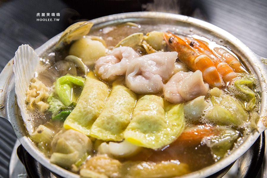 五鮮級火鍋 鳳山店