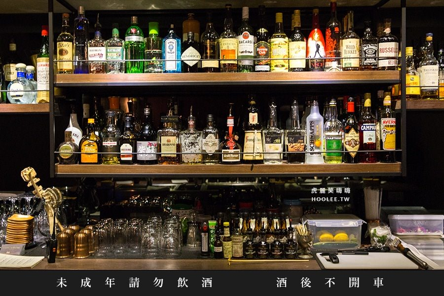 LIM Saloon 酒吧