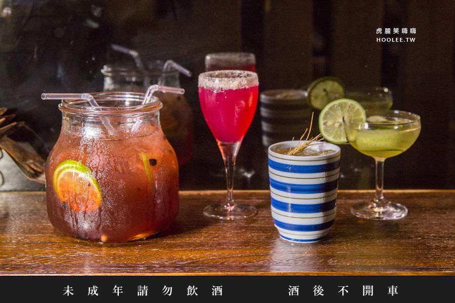 小琉球貓頭鷹酒吧(屏東)微醺小酌首選,旅遊必訪!超霸氣金魚缸調酒