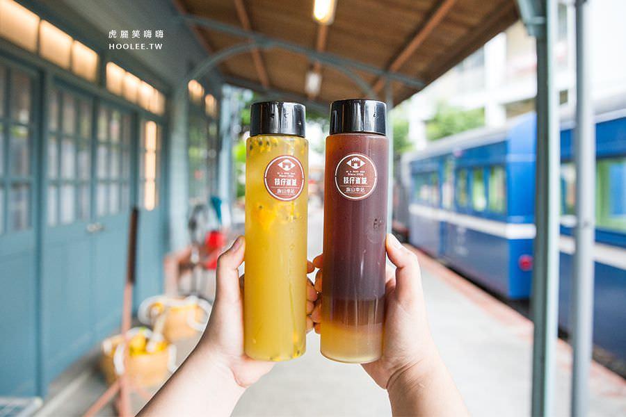 旗山車站 枝仔冰城 站長的初戀 NT$85 冰咖啡+蜂蜜檸檬 / 甘蔗百香果 NT$75