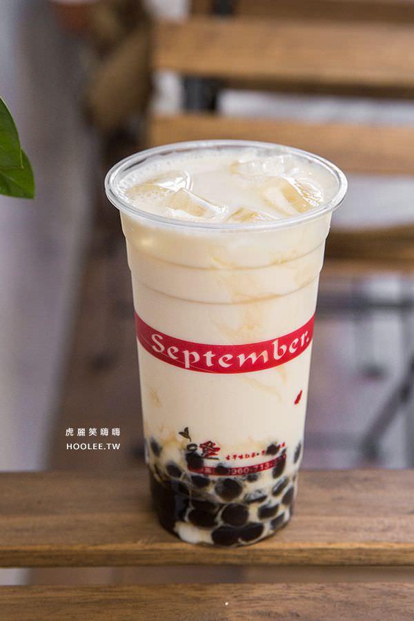 九月手作茶 黑糖珍珠鮮奶 中杯NT$45 / 大杯NT$50