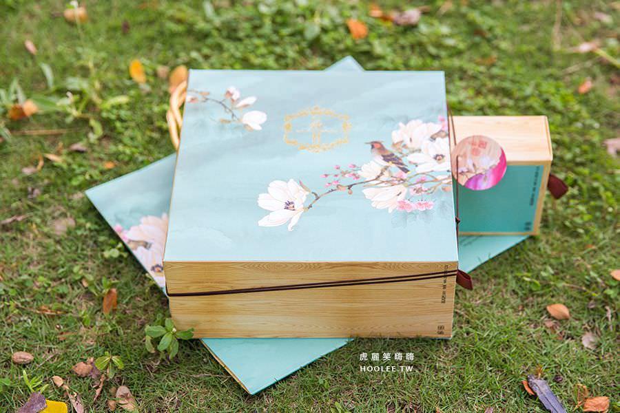 中村文御手作 高雄月餅推薦 花月禮盒(四層組) NT$560