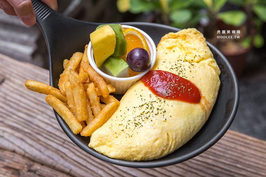 沐濛 創意美式 高雄早午餐 茄汁雞肉野菇蛋捲 NT$265