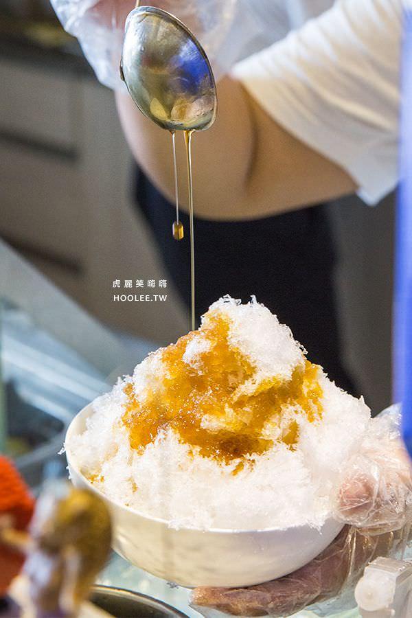 樂克戴門 自然冰工房 台南 QQ口感沁涼冰 NT$50