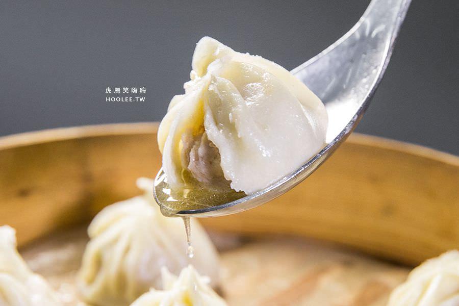 劉記湯包食堂 小籠湯包 NT$70