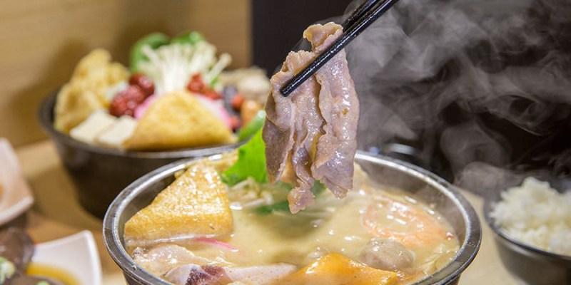 茉荳獨享鍋(高雄)平價個人鍋物,創意兩吃!海陸泰式酸辣椰奶粥