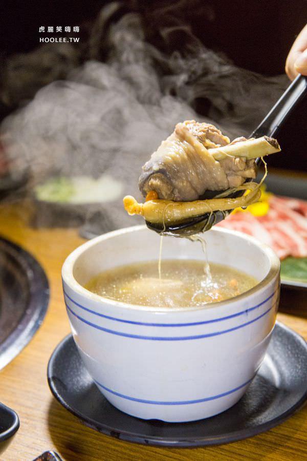 萬兩炭火燒肉 高雄燒烤 補氣人蔘雞湯 NT$180/盅