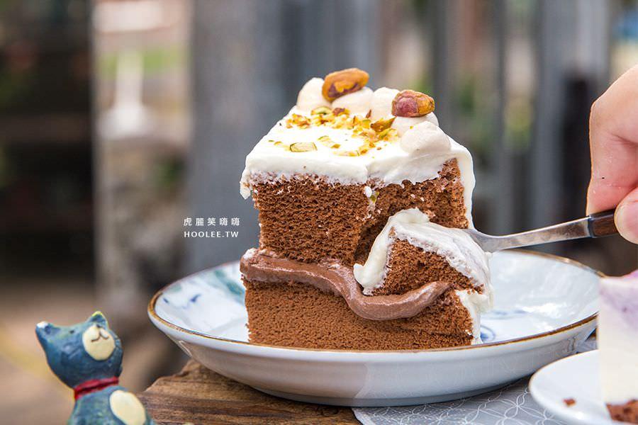 吉米夢綠食咖啡館 橋頭糖廠 開心果可可戚風蛋糕 NT$110
