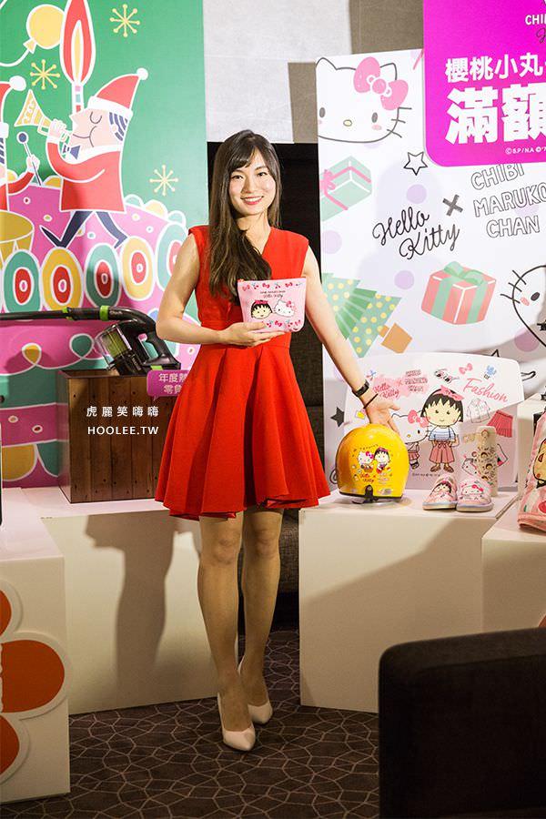 新光三越百貨 高雄左營店7週年慶 櫻桃小丸子 X Hello Kitty 滿額好禮