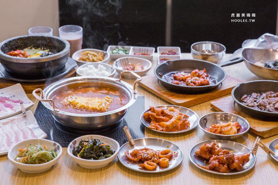 高雄火鍋 太極鍋 韓式火鍋