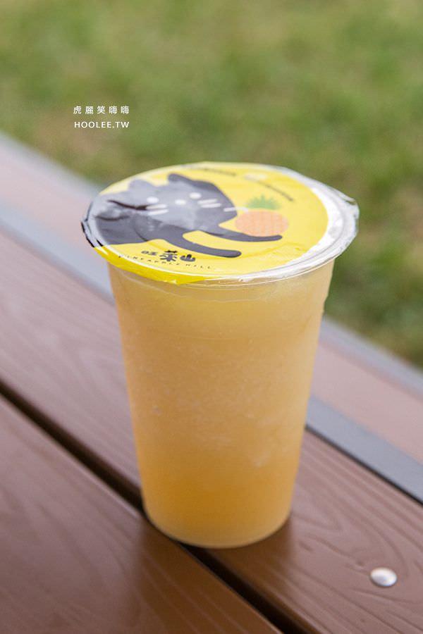 旺萊山愛情大草原 嘉義景點 旺萊冰菓店 鳳梨冰沙 NT$30