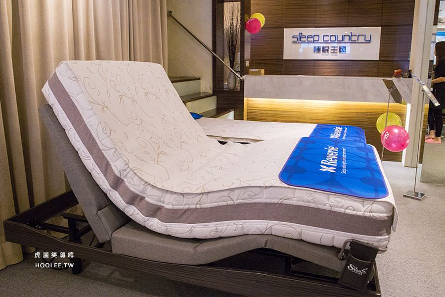 睡眠王國 高雄床墊 科技睡眠床座