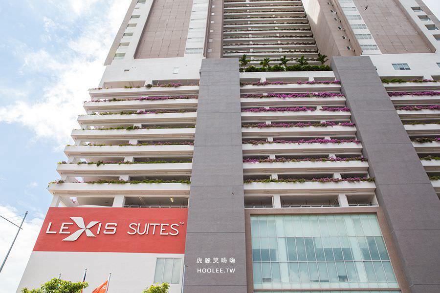 Lexis Suites Penang 檳城住宿推薦 檳城麗昇套房