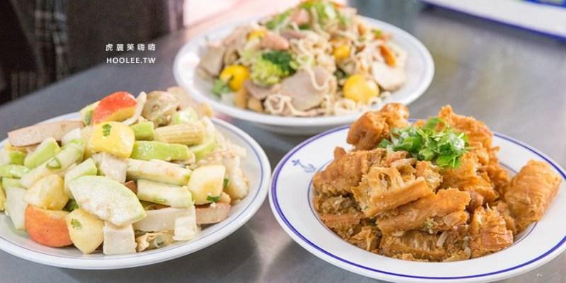 寬伯鹹水雞 吉林店(高雄)獨家中藥醬汁鹹水雞,輕食推薦!必吃水果及煙燻鴨