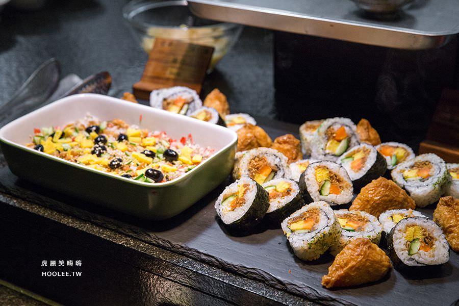 捷絲旅 蔬食百匯 Double Veggie 高雄素食吃到飽 壽司
