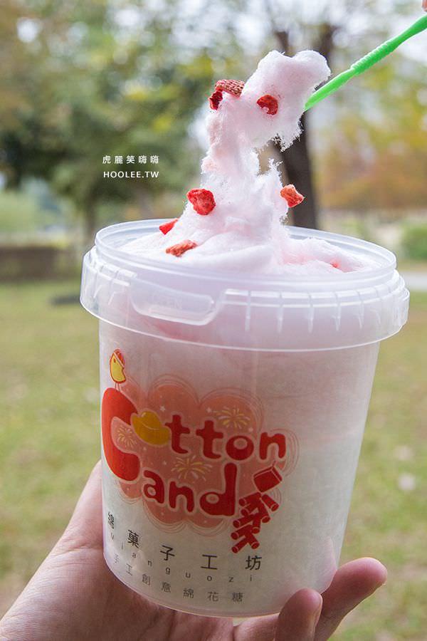 綿菓子工坊 高雄棉花糖 季節限定法式草莓雙層 NT$120