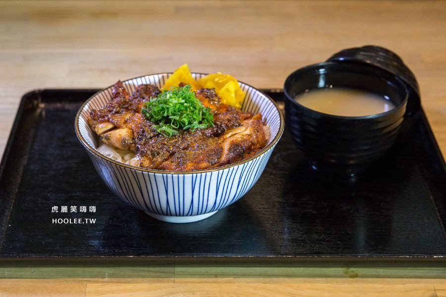 燒丼株式會社 高雄 夢時代 鬼椒雞腿丼 NT$190