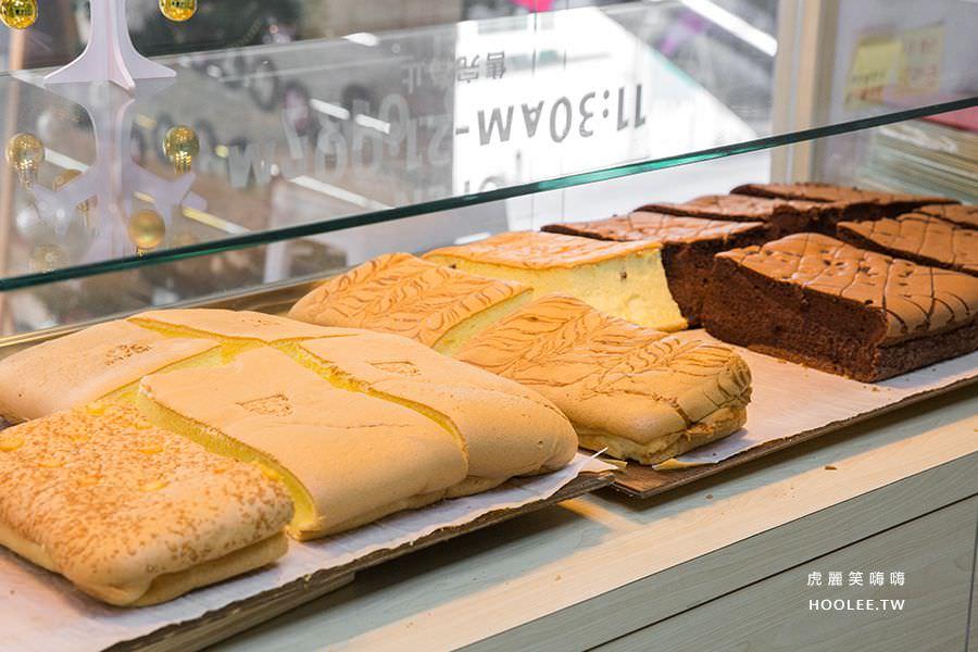 有間本舖古早味蛋糕 熱河旗艦店
