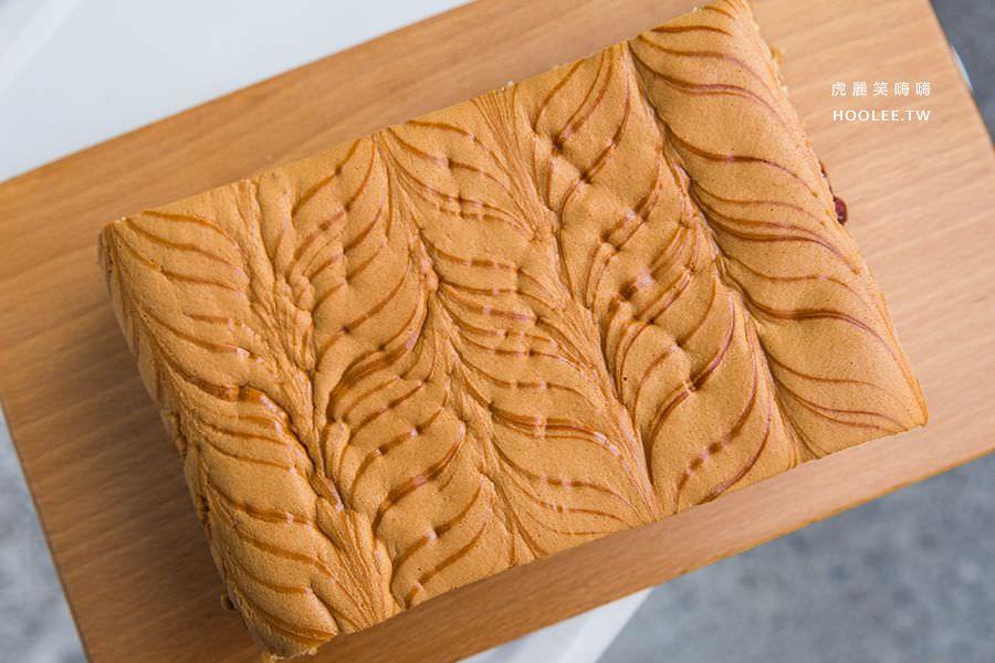 有間本鋪古早味蛋糕 熱河旗艦店 蜂蜜蔓越莓 NT$130/一斤