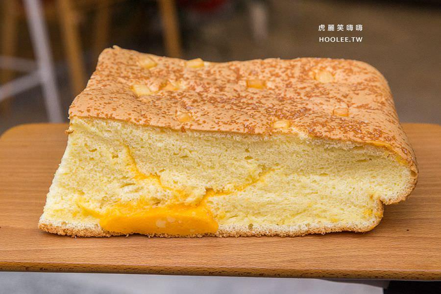 有間本鋪古早味蛋糕 熱河旗艦店 黃金起司 NT$150/一斤