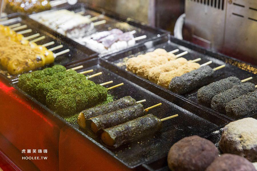 夢時代日本美食暨工藝展 京洛堂 原味糰子 NT$60