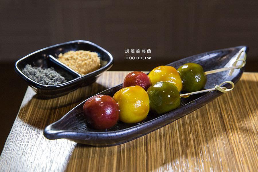 山本堂拉麵 高雄 花見糰子 NT$150