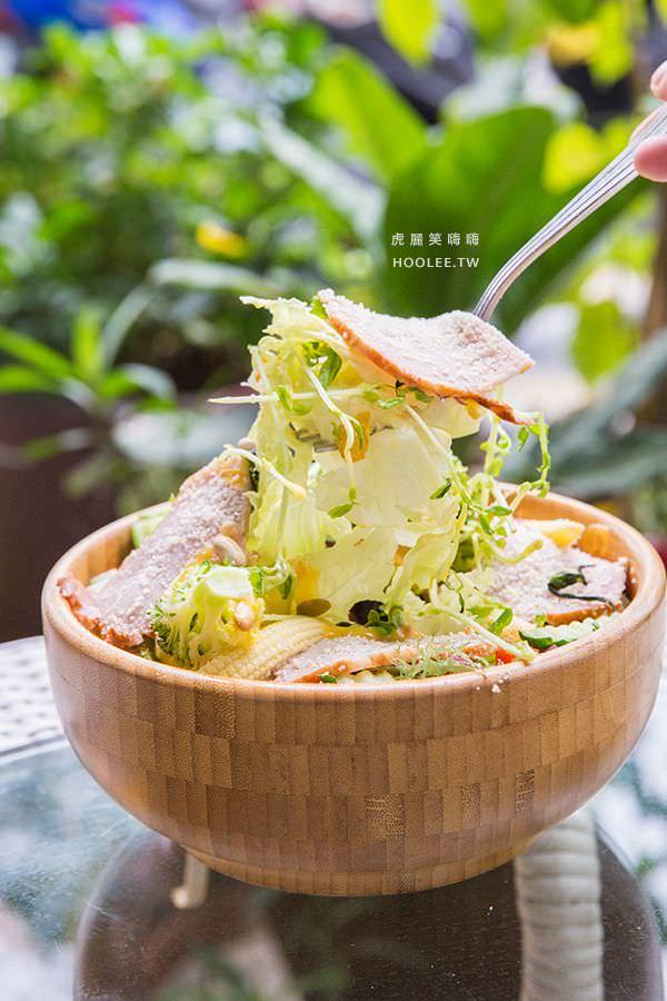 初覓手作餐坊 高雄貓咪主題餐廳 米蘭蔬食煙燻里肌肉沙拉 NT$179