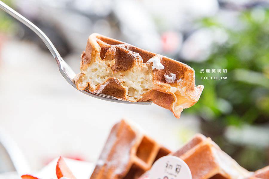 初覓手作餐坊 高雄貓咪主題餐廳 季節水果鬆餅 NT$180