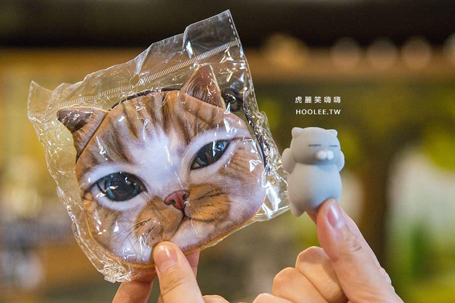 初覓手作餐坊 高雄貓咪主題餐廳