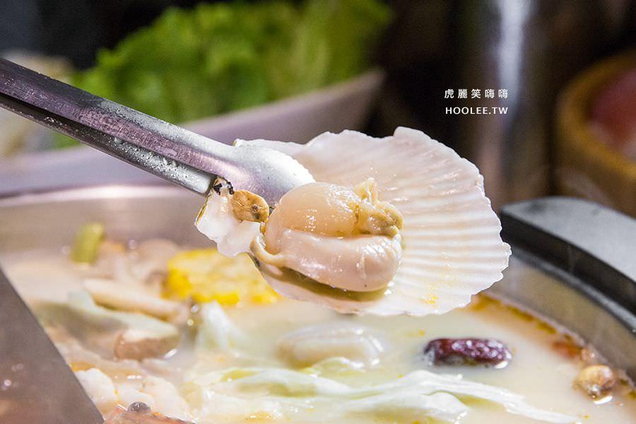 愛食鍋麻辣鴛鴦鍋 高雄火鍋推薦 豪華海鮮拼盤 NT$798