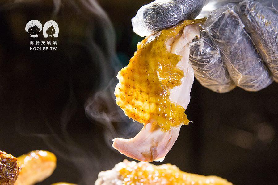 文茶園 高雄宵夜 桶仔雞 600 一整隻桶仔雞1.8-2公斤 每一隻製作大約70-80分鐘,建議前一天預約NT$