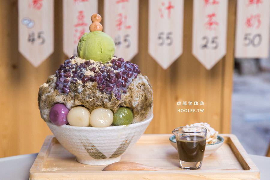 甜薏点 高雄冰店 推薦 甜薏点自製焙茶刨冰 NT$140