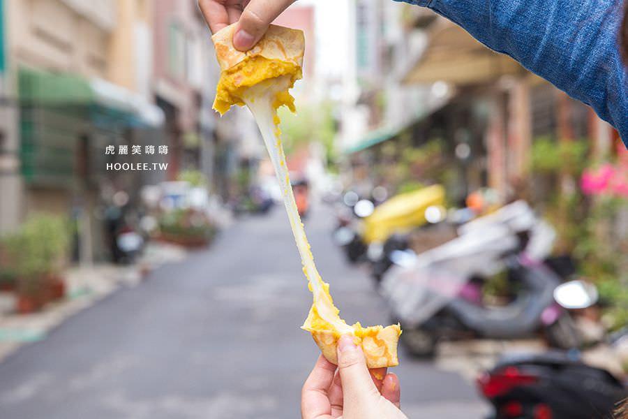 搭啵s重乳酪蛋糕 高雄甜點 6入搭啵包 NT$380 限定口味 地瓜起司