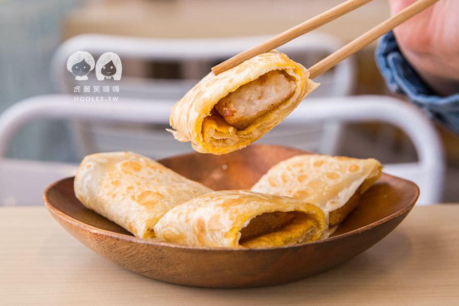 早安公雞 大豐店 早安公雞農場晨食 高雄早餐店 推薦 蘿蔔糕蛋煎餅 NT$35