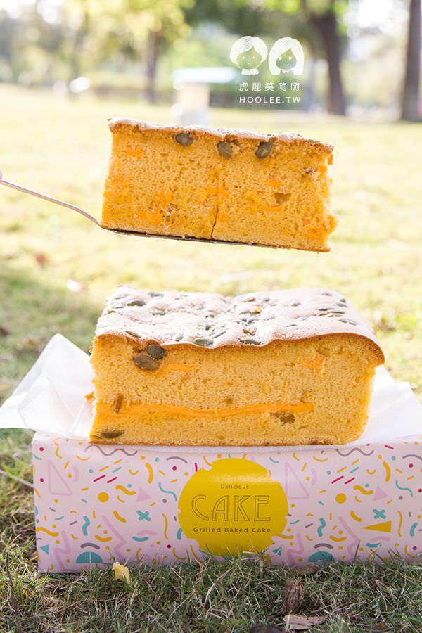 大川本舖古早味現烤蛋糕 高雄古早味蛋糕 推薦 南瓜乳酪蛋糕 NT$145