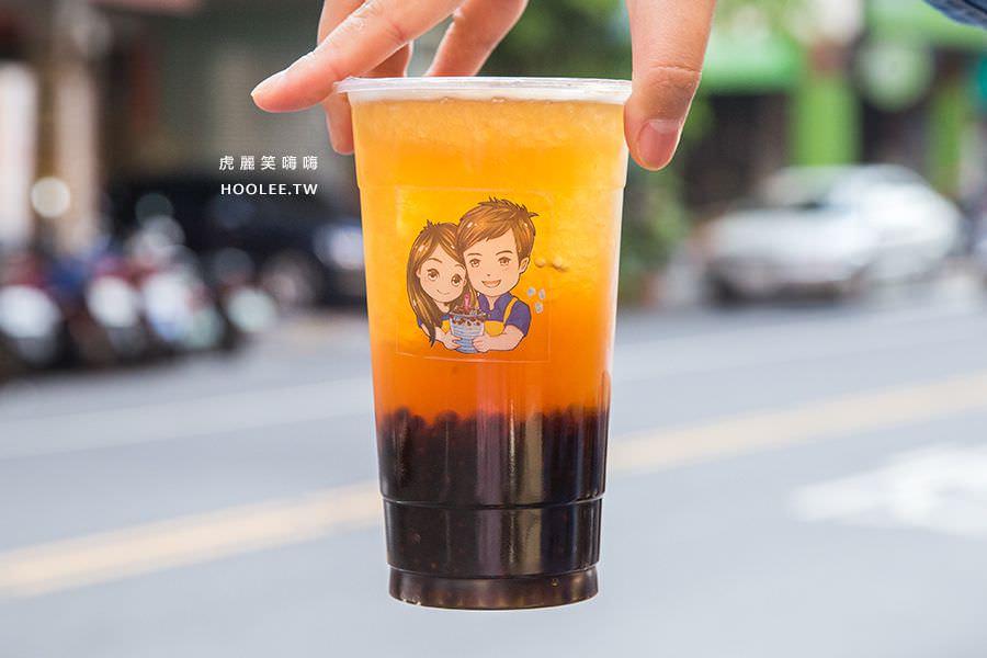 孫小明粉圓冰 高雄珍珠奶茶 推薦 古早味粉圓(紅糖+黑糖) NT$35