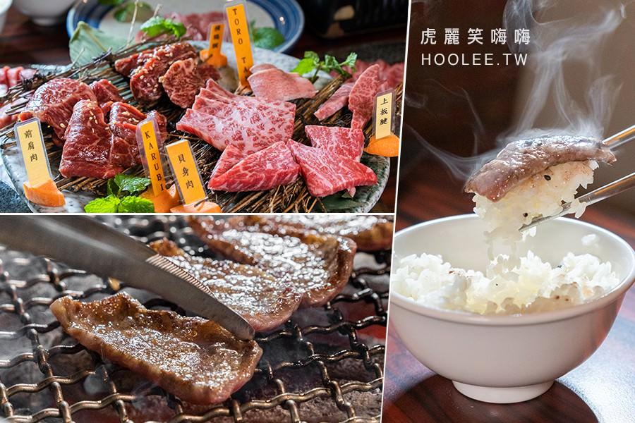 貴一郎 S.R.T 燒肉(台南)肉控約會必訪!雙品牌新菜單推出,一定要點豐盛和牛拼盤配好吃白飯