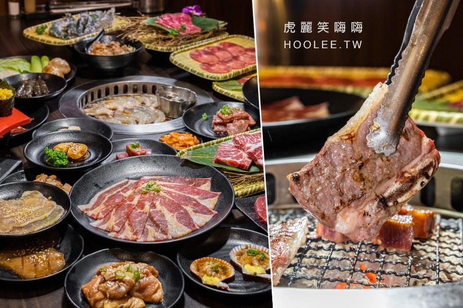 禾町無煙炭火燒肉(高雄)日式燒肉吃到飽!超過80種品項任點,哈根達斯冰淇淋無限量供應
