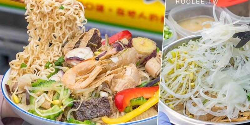 在地人鹽水雞 裕誠店(高雄)清爽開胃小吃!超過70種食材可選,瘋狂爆滿配料免費加