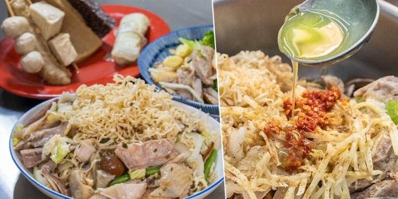 鮮鹽堂 福山店(高雄)創意鹽水雞小吃!人氣必點酸辣泰式及火工辣醬,還有暖心的黑輪關東煮