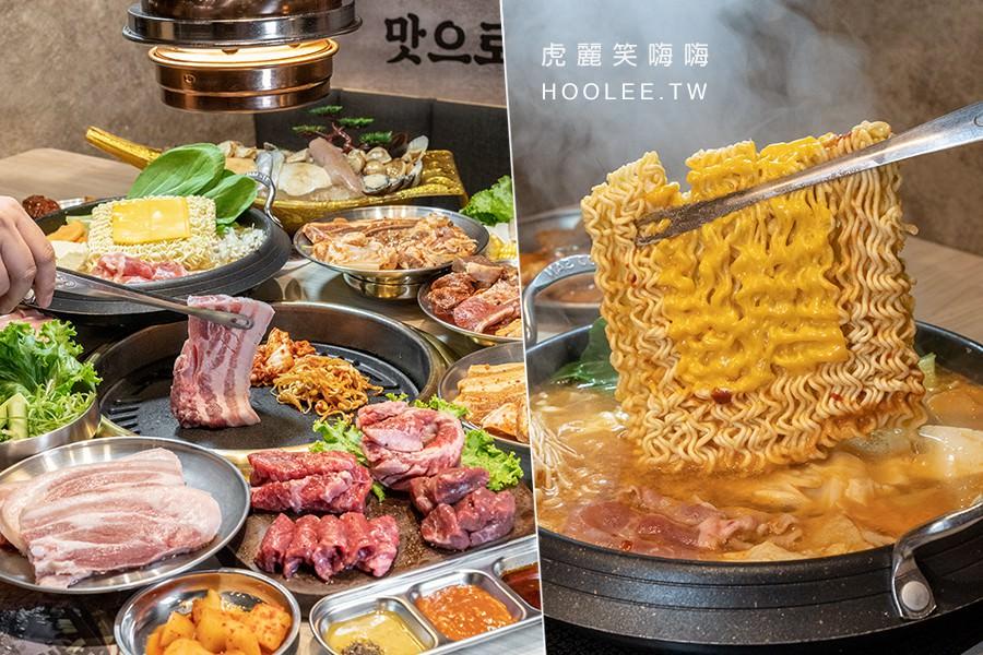 囍韓燒 韓式燒肉酒屋(高雄)夢時代吃到飽!韓式烤肉配部隊鍋最過癮,自助吧及豆腐冰淇淋無限量供應