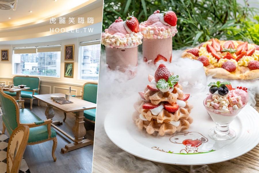 雛菊鬆餅 Chuju waffle(高雄)夢幻粉紅草莓季!甜食控必吃超可愛甜點,草莓鬆餅.披薩.奶昔一次滿足