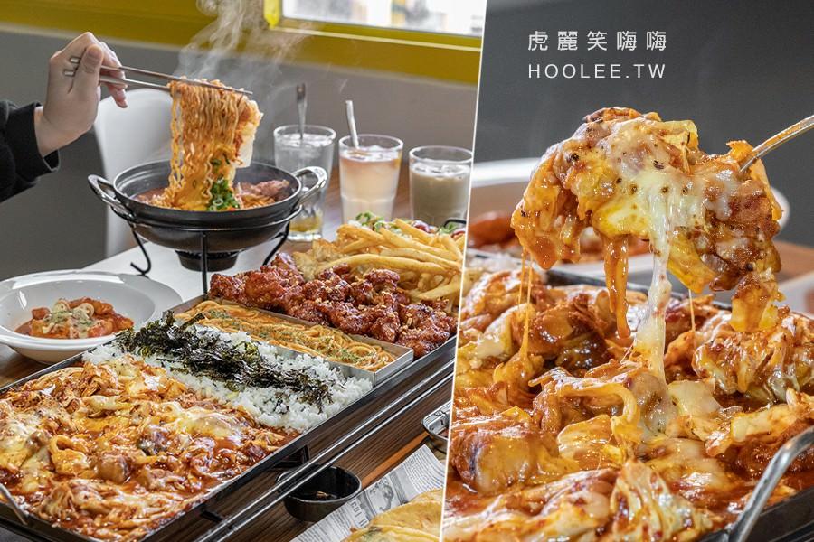 I'm Kimchi 我是泡菜(高雄)隱藏2樓的韓式料理!人氣推薦75公分辣炒雞排拼盤,還有噗滋噗滋的起司部隊鍋