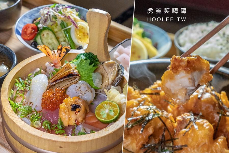 季旬和食(高雄)鳳山日本料理推薦!人氣首選10種海鮮木盆丼飯,肉食必點若雞南蠻漬定食